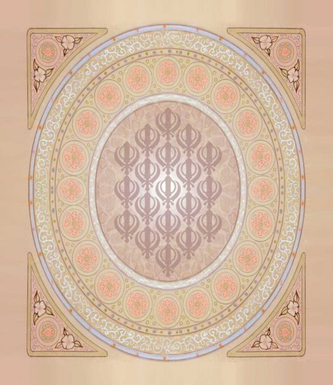 Kundalini Blessings: Meditations for the Aquarian Age Backside of Card